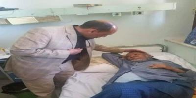 الأمين العام للحزب الاشتراكي السابق يرقد بمستشفى الثورة في صنعاء