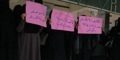 لا تعليم في صنعاء.. المدرسون يدخلون في إضراب شامل ضد الحوثي (تفاصيل)