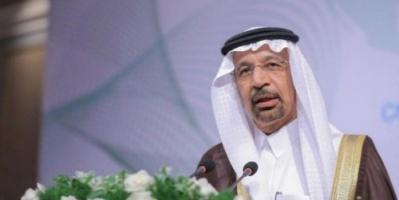 وزير الطاقة السعودي: 10 مليارات دولار لإنشاء مصفاة نفط بباكستان