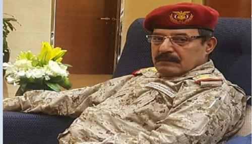 عاجل.. وفاة رئيس الاستخبارات متأثرا بجراحه في هجوم العند