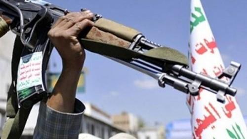 استشهاد امرأة برصاص الحوثي في الشقب بتعز
