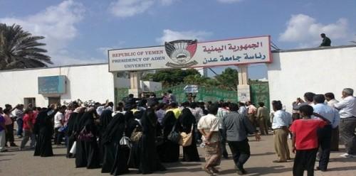 حملة أمنية لإزالة العشوائيات بالقوة في حرم جامعة عدن