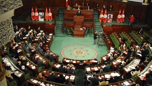 مجلس النواب التونسي يعلن التزامه بتحقيق أهداف الثورة