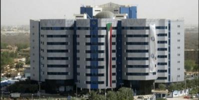 المركزي السوداني يخصص عائدات الصادرات لشراء الأدوية