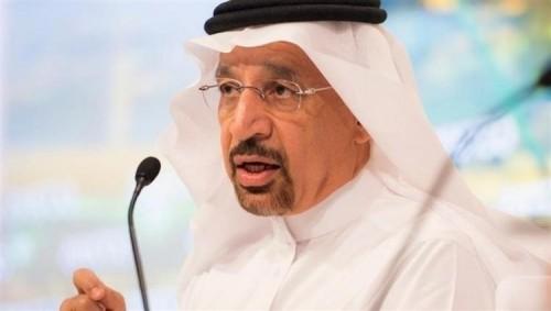 السعودية تبحث مع اليابان سبل دعمها بالوقود