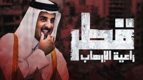 تفاصيل جديدة تكشف أكاذيب قطر حول توقيف إرهابيين (تقرير)