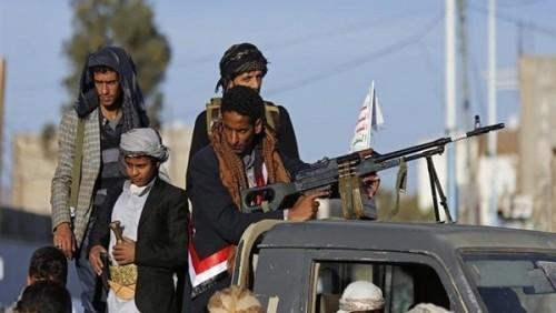مليشيا الحوثي تقتحم منزل قيادية بحزب المؤتمر في ريمة