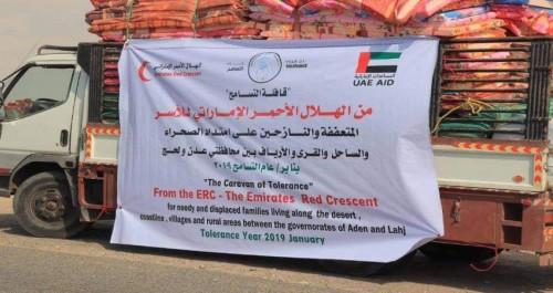 الهلال الإماراتي يسير مساعدات غذائية للسكنات الطلابية بحضرموت