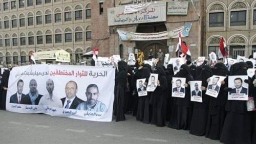 مصادر تكشف أسباب عرقلة اجتماع الأردن الخاص بالأسرى