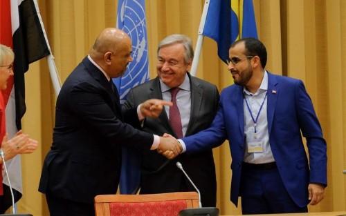 الأردن يوافق على استضافة المحادثات المقبلة بين الأطراف اليمنية