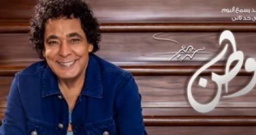 """محمد منير يكشف اسم أغنيته الرابعة بألبوم """"وطن"""""""