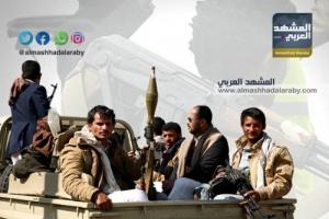 الحوثيون يسرقون المساعدات الإغاثية.. انفوجرافيك