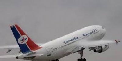 طيران اليمنية تزف بشرى للطلاب الدارسين في الخارج