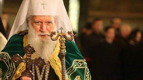 بطريرك بلغاريا يتمنى الخير والسلام لليمن