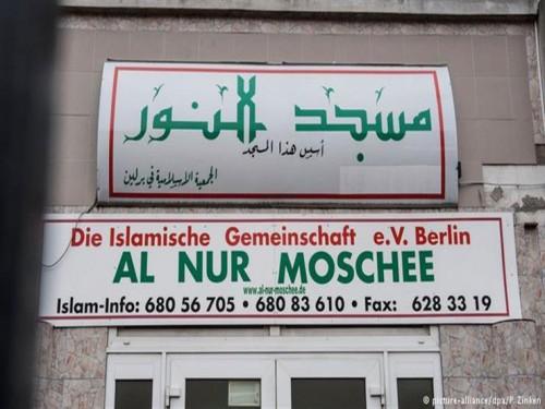 خوفًا من التطرف.. مطالبات بمراقبة مسجد النور ببرلين