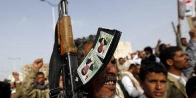 إيران تُصدر الإرهاب لليمن (فيديو)