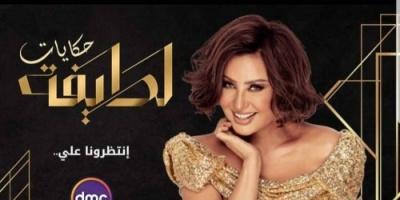 التونسية لطيفة تنشر برومو برنامجها الجديد (فيديو)