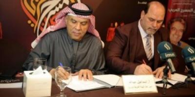 على هامش مهرجان المسرح العربي.. العراق توقع اتفاقية تعاون مشترك مع مصر