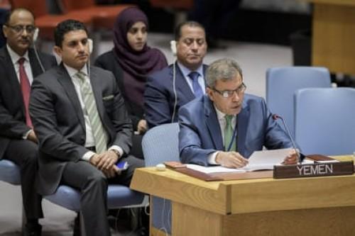 اليمن يعلن موقفه من قرار مجلس الأمن بنشر مراقبين في الحديدة