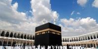 مقطع نادر للمسجد الحرام في مكة المكرمة