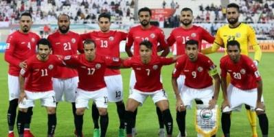 منتخب اليمن يودع أمم آسيا بثلاث خسائر متتالية