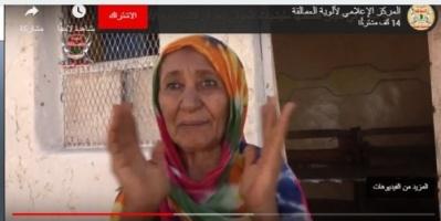 قصة مأساوية لأسرة بسيطة في حيس حولت المليشيات حياتهم إلى جحيم (فيديو)