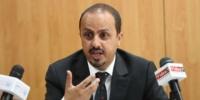 الإرياني: الحوثي يستهدف حي الروضة المكتظ بالأطفال والنساء