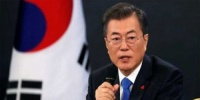 كوريا الجنوبية تجري محادثات مع الصين لترسيم حدودهما البحرية