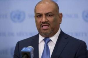 أول تعليق من الحكومة على اجتماع برلين السري حول اليمن