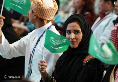 إجراء جديد من وزارة الصحة للمرأة الحامل بالسعودية