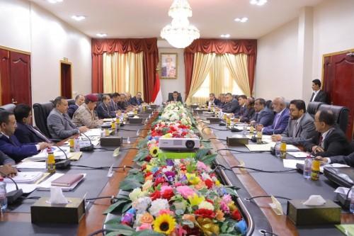 اجتماع حكومي لمناقشة عدة ملفات سياسية وعسكرية