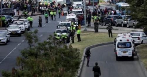 ارتفاع عدد ضحايا انفجار كولومبيا إلى 9 قتلى و20 جريح