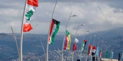 من بينهم اليمن 10 زعماء عرب يعتذرون عن حضور قمة بيروت