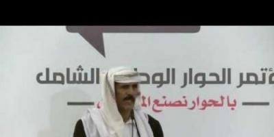 وفاة السياسي محمد سالم عكوش بعد صراع مع المرض