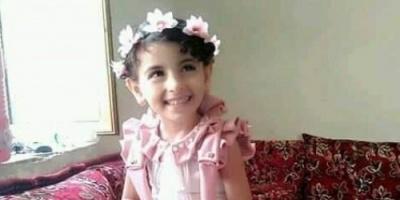 تفاصيل اختفاء طفلة في صنعاء وتقاعس المليشيات (صورة)