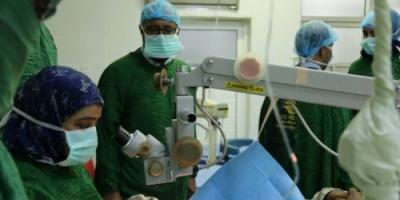 بدعم من مركز الملك سلمان.. انتهاء المرحلة السادسة لجراحة العيون بعدن