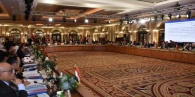 تفاصيل اجتماع وزراء الخارجية في المجلس الاقتصادي بمشاركة اليمن