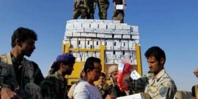 شحنة «كلور» تفضح المليشيات.. قيادات حوثية تبيع المساعدات بمبالغ كبيرة (تفاصيل)