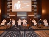 الانتقالي يُقيم مراسم عزاء للشهيد الراحل محمد صالح طماح في أبوظبي (صور)