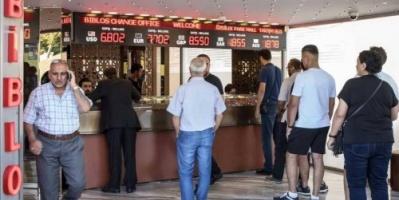 الاقتصاد التركي يتهاوى ويفقد مستثمريه الأجانب
