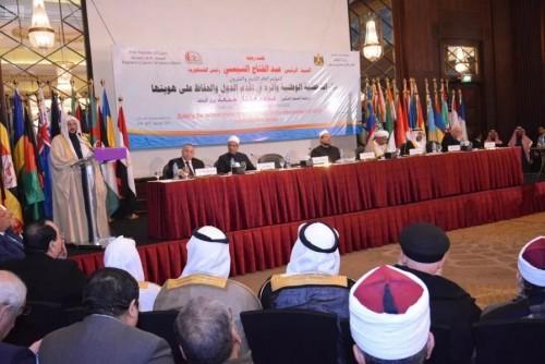 اليمن يشارك في أعمال المؤتمر الدولي الإسلامي بالقاهرة