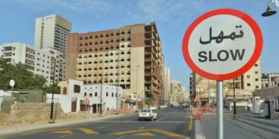 """انتهاء """" شارع الذهب """" لربط المنطقة التاريخية بالتجارية في مكة"""