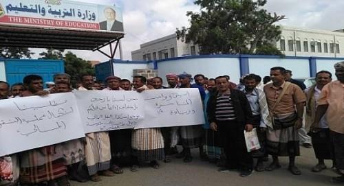 الإثنين المقبل.. وقفة احتجاجية للمعلمين الجنوبيين أمام مقر رئاسة الوزراء