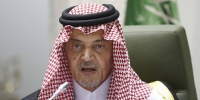 الإرياني عن سعود الفيصل: كيسنجر السياسة العربية