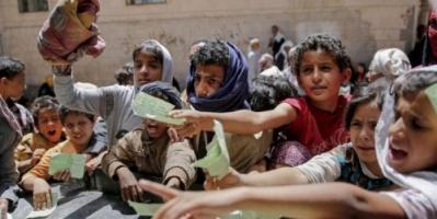 تقرير أممي: اليمن ينزلق نحو كارثة إنسانية واقتصادية