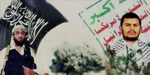 خبير: مليشيات الحوثي مثل القاعدة وداعش