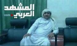 مَنْ هو الشخص الذي أصدر الحوثيون حكماً بإعدامه وتحفظوا على اسمه! (خاص)