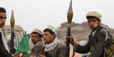 مقتل 11 حوثياً بينهم قيادات ميدانية في تعز