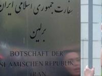 اعتقال ألماني يتجسس لصالح  إيران والأخيرة تنفي صلتها به