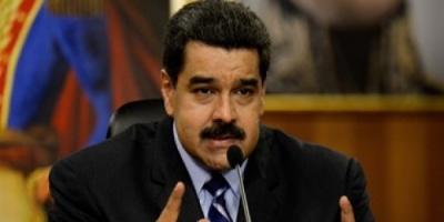 فنزويلا تدعو ترامب للحوار والتفاوض: نعيش سويا